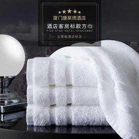 厦门康莱德授权五星级酒店纯棉洗脸小毛巾家用4条礼盒装
