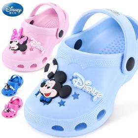 迪士尼儿童凉拖鞋夏新男童女童鞋宝宝洞洞鞋小孩防滑沙滩鞋家居鞋11