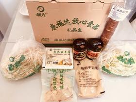 办鸡蛋卡赠品:价值50元康福达农产品大礼包