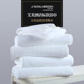 上海皇家艾美酒店授权 五星级酒店浴巾纯棉成人男女吸水加厚柔软