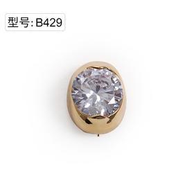 【美甲金属饰品】B429金底超闪锆石椭圆形大水钻金色凹面大钻石