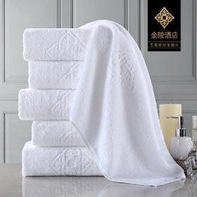 金陵酒店授权五星级酒店吸水毛巾纯棉加厚柔软洗脸面巾2条装成人