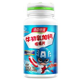 汤臣倍健R牛初乳加钙咀嚼片 1.2g/片*60片 儿童