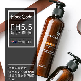 「为美丽秀发而生!」澳洲FicceCode菲诗蔻无硅油PH5.5洗发水小棕瓶 孕妇可用发膜保湿护发