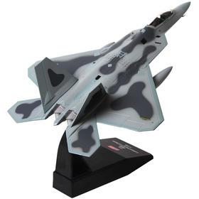 1:100 F22隐身战斗机模型