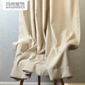 玛尚家饰成品窗帘 现代简约客厅卧室遮光帘落地帘布/汉克斯