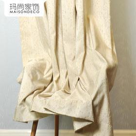 玛尚家饰成品窗帘加厚客厅遮光帘 纯色现代简约落地窗帘/戈尔