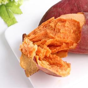 【甜果屋】超甜正宗福建六鳌沙地红蜜番薯 富硒地瓜 现挖现发 绿色无公害