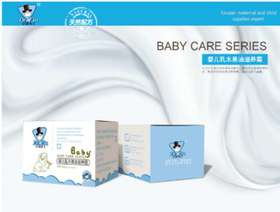 艾因博士婴儿乳木果油滋养霜