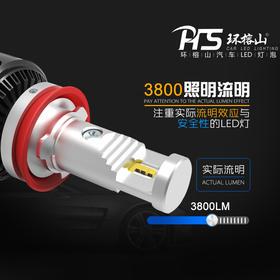 【到店安装】汽车led大灯灯泡h4h7h1h11灯泡前大灯远光近光灯超亮灯泡改装 HS系列 H8H9H11LED一对