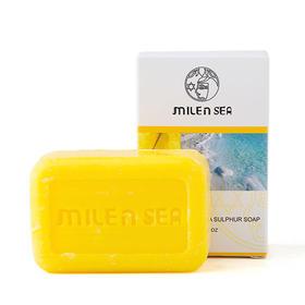 【知名模特强力推荐 一皂多用】以色列Milensea米蓝晞 死海矿物硫磺皂