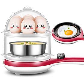 【小家电】不粘锅煎蛋器自动断电蒸蛋器电煎锅全自动煮蛋煎蛋机