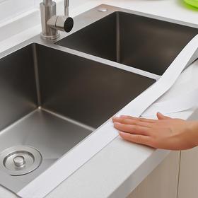 日本厨房防水防霉胶带厨卫卫生间马桶墙角线防霉防水贴防水密封贴