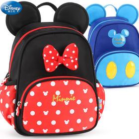 迪士尼幼儿园书包男童女童1-3-5岁米奇小孩卡通儿童宝宝双肩背包