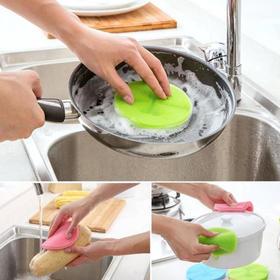 【一个神奇的洗碗刷】食品级硅胶多用清洁刷 安全环保 可反复使用 两件套