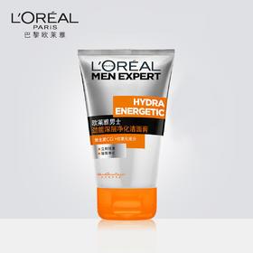欧莱雅男士护肤劲能深层净化洁面膏2支 深层净化清洁毛孔排浊男士洗面奶