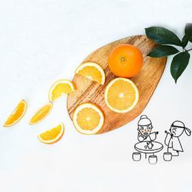 【甜果屋】重庆奉节脐橙 现摘现发 甜度高汁水多 5斤包邮