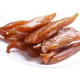 """""""倒蒸"""" 番薯干  传统工艺  软滑香甜   2斤/袋"""