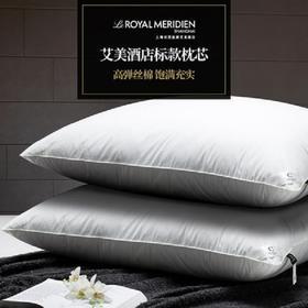上海皇家艾美酒店授权 五星级酒店枕头成人加大靠背枕芯91*71cm 送枕套
