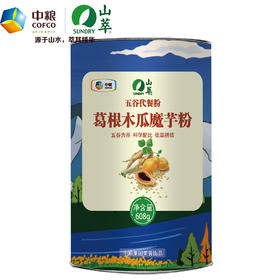 中粮山萃葛根木瓜魔芋五谷营养粉500g罐装 五谷杂粮代餐粉