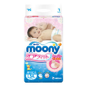 日本moony尤妮佳纸尿裤大号L 54片/包