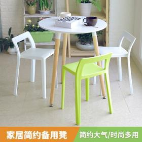 日本凳子时尚创意简约欧式餐椅家用塑料凳子成人餐凳加厚家用凳子