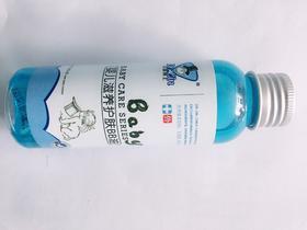 婴儿滋养护肤BB油
