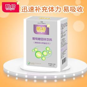 酷幼葡萄糖固体饮料(维他命AD钙益生元)
