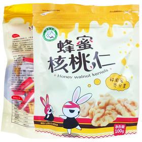 零添加 纯手工的蜂蜜核桃仁