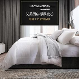 上海皇家艾美酒店授权五星级酒店被子被芯水洗棉加厚保暖双人