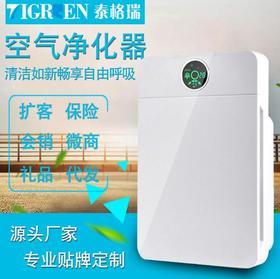 【小家电】家用空气净化器除甲醛pm2.5 灭菌去异味雾霾生活小家电