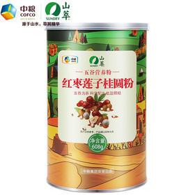中粮山萃红枣莲子桂圆五谷营养粉500g罐装 五谷杂粮代餐粉