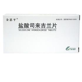 金思平 金思平 盐酸司来吉兰片 5mg*10片/盒