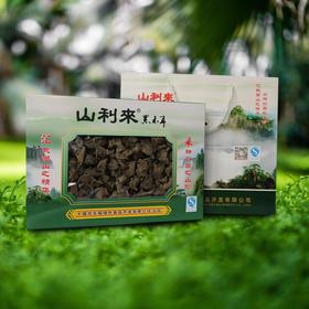 【山利来】绿盒黑木耳  200g礼盒