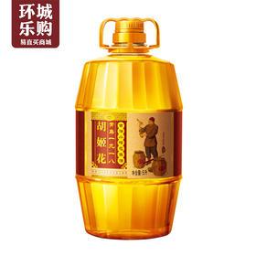 胡姬花古法小榨花生油5L-809067