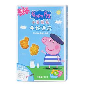 3861 小猪佩奇饼干