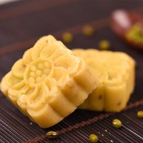 【舌尖上的美味】黄龙吐翠·绿豆冰糕2盒