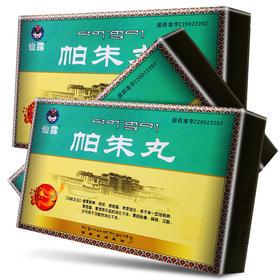 仙露 帕朱丸 0.5g*8丸*4小盒/盒