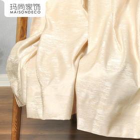 玛尚家饰成品窗帘 现代简约客厅卧室遮光帘落地帘布/维奥拉