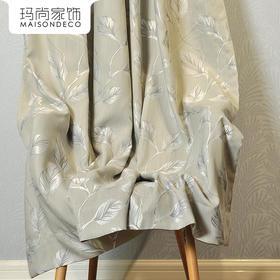 玛尚家饰成品窗帘 现代简约客厅卧室遮光帘落地帘布/蕾拉