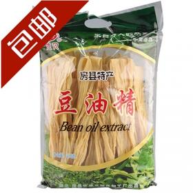 全国包邮 | 房县自制豆油精 400g袋装