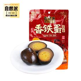 【自然派香铁蛋112g】