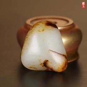 洒红皮原石,新疆和田籽料