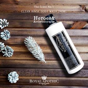 ROYAL APOTHIC 英伦复古香氛 贵族与英雄系列 男士轻盈沐浴乳240ml