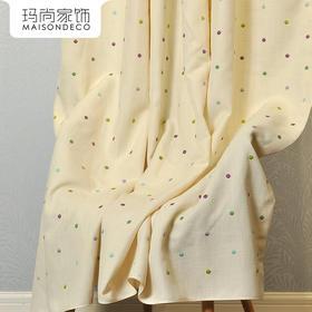 玛尚家饰成品窗帘 现代简约客厅卧室遮光帘落地帘布/卢瑟