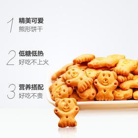 3861小熊曲奇饼干