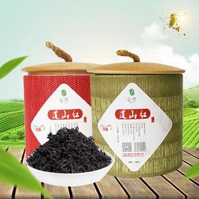乡情道山红小罐豪华装 红茶