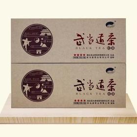 【红茶】武当道茶 | 四星书盒 400g