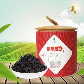 乡情道山红大红罐豪华装 红茶