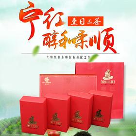 江西修水特级宁红野茶 手工制作 一芽一叶